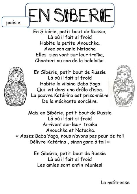 poeme russe