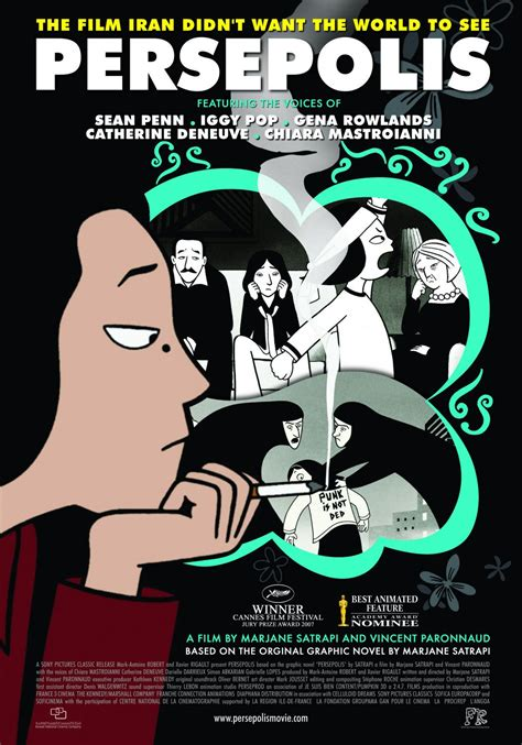 Persepolis (#2 of 3): Extra Large Movie Poster Image - IMP